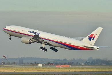 MH370 satellite images