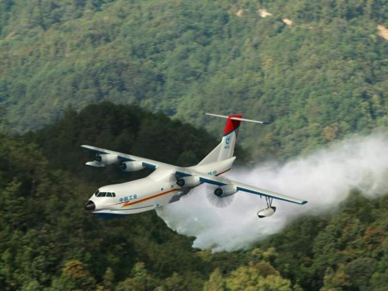 AG600 is the world's biggest amphibious aircraft. Image: courtesy of AVIC.