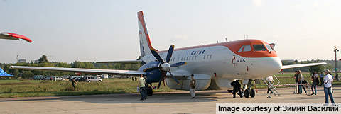The aircraft is made up of advance composite metal alloys, including titanium, to reduce its overall weight.