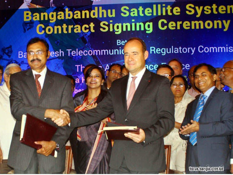 Thales Alenia Space is the prime contractor for providing design, manufacturing and testing services for the BD-1 satellite. Image courtesy of Bangladesh Telecommunication Regulatory Commission.