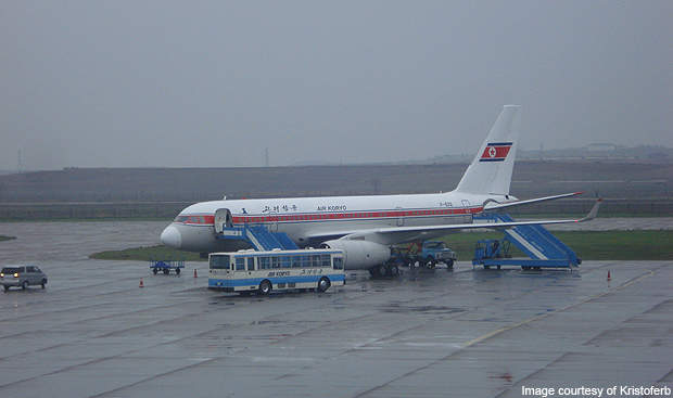 Tu-204-300 is an enhanced model of Tu-204 deployed by Air Koryo for long range.