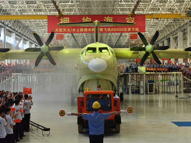 The first prototype of the AG600 aircraft was rolled out from the Zhuhai facility in July 2016. Images: courtesy of Xinhua.