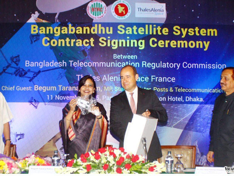 The satellite supports direct-to-home (DTH) and VSAT applications in Bangladesh and neighbouring countries. Image courtesy of Bangladesh Telecommunication Regulatory Commission.