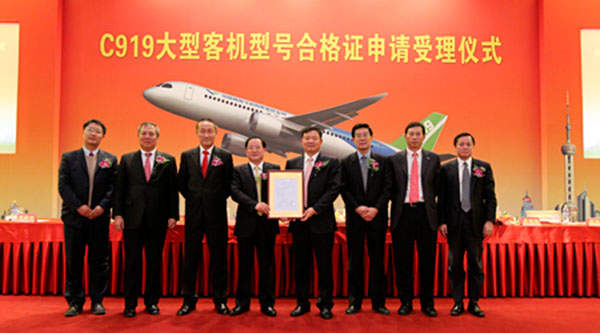 COMAC's application for the type certificate of C919 was accepted by the Civil Aviation Administration of China (CAAC) in December 2010. Image courtesy of Commercial Aircraft of China, Ltd.