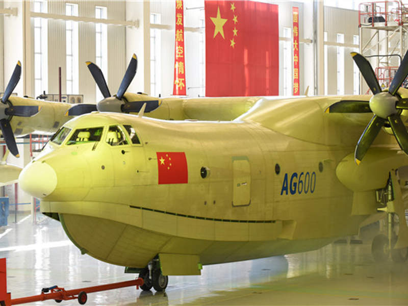 The aircraft features a single hull fuselage and cantilevered high-mounted wings. Images: courtesy of Xinhua.