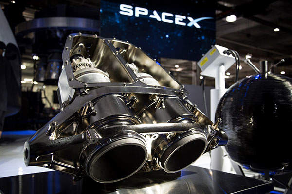 The first test flight of the spacecraft is planned for 2015.