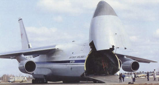 The fuselage nose can be hinged upwards to open the front cargo hatch.