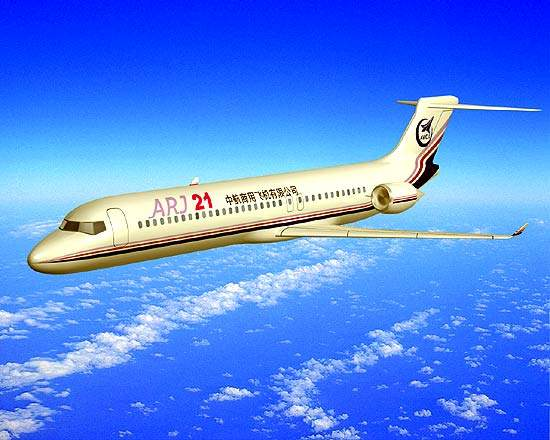 The ARJ21 regional jet is being developed in China, by the AVIC I Commercial Aircraft Company (ACAC), based in Shanghai.