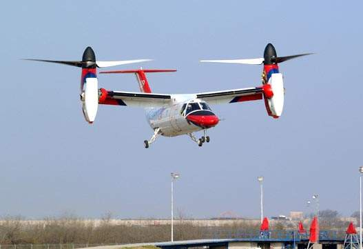 The tiltrotor combines the speed and comfort and of a turboprop with the convenience of a helicopter.