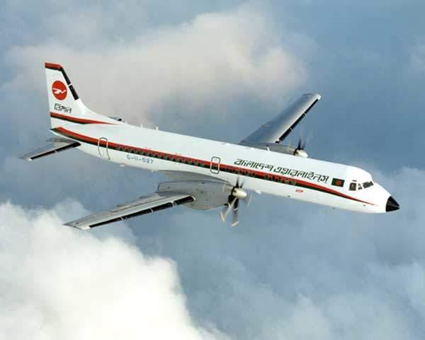 Biman Bangladesh Airlines has two ATP Advanced Turboprop aircraft.