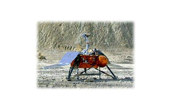 The Nasa lander was tested in Death Valley, California before being sent to Mars.
