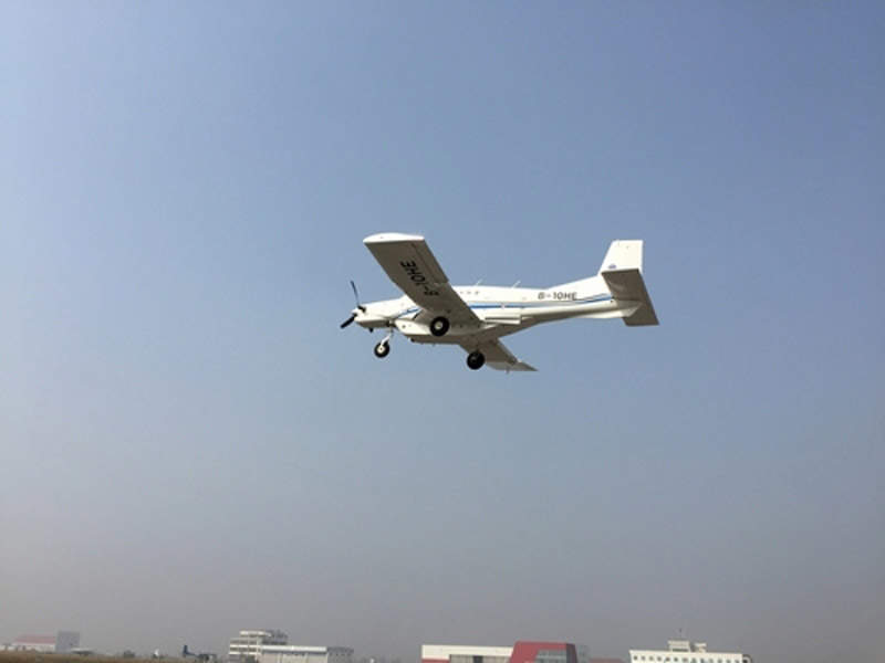 The AT200 aircraft can carry 1.5t of cargo. Credit: Institute of Engineering Thermophysics, Chinese Academy of Sciences.