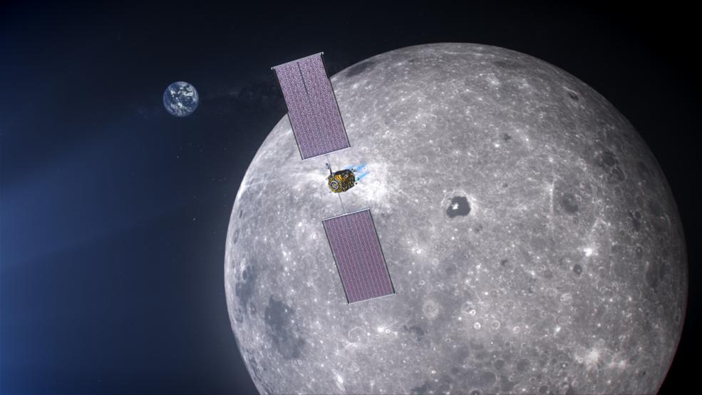 NASA Maxar Technologies