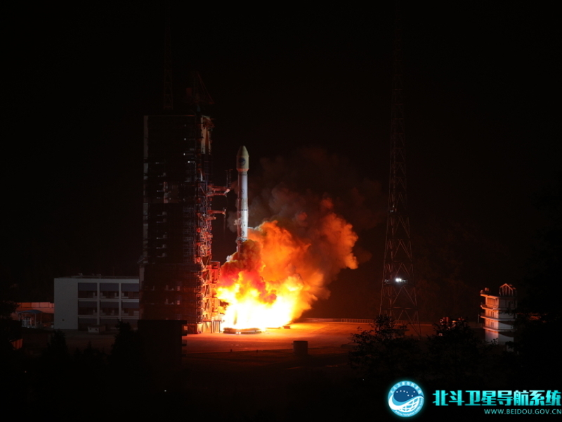 China will operate 35 satellites as part of its BDS-3 programme. Image courtesy of BeiDou Navigation Satellite System.