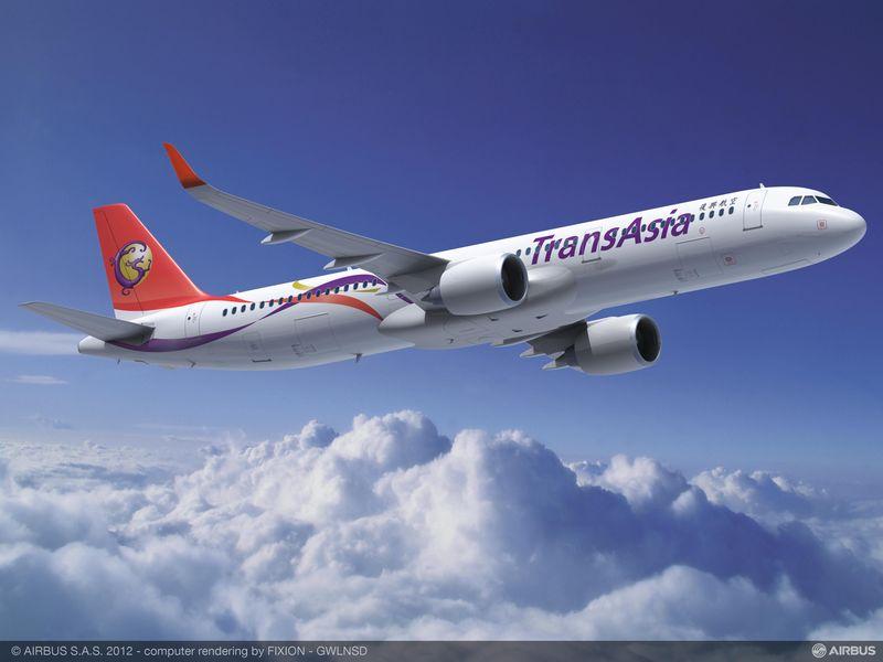 TransAsia A321